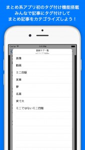 4.7-inch (iPhone 6) - Screenshot 3