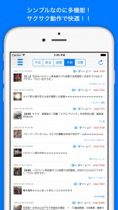 5.5-inch (iPhone 6+) - Screenshot 1