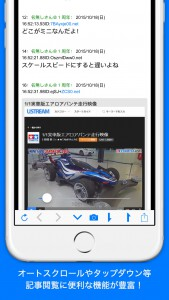 5.5-inch (iPhone 6+) - Screenshot 2